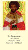 ***NEW*** St. Benjamin Prayer Card