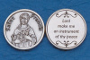St. Francis Pocket Coin